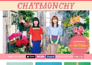 チャットモンチー オフィシャルサイト