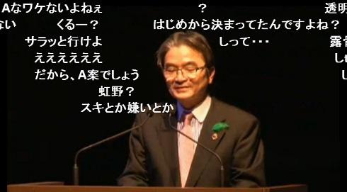 宮田亮平氏
