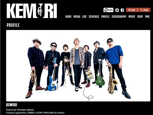 13年ぶりのシングルを発表したKEMURI