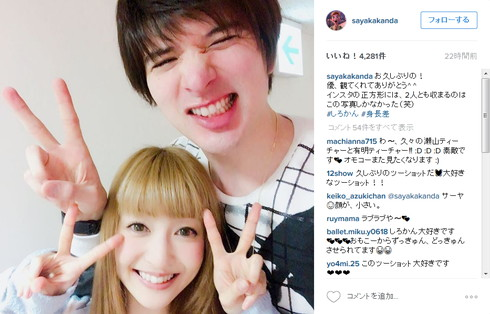 神田沙也加さんと城田優さん