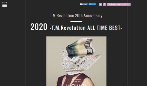 「2020 -T.M.Revolution ALL TIME BEST-」特設サイト