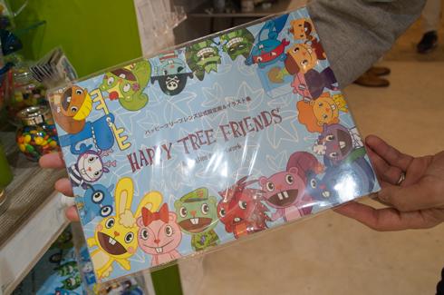 primaniacs HAPPY TREE FRIENDS ハッピーツリーフレンズ 公式設定画&イラスト集