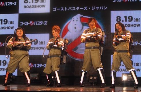 「ゴーストバスターズ」日本語吹き替え版主題歌発表会,