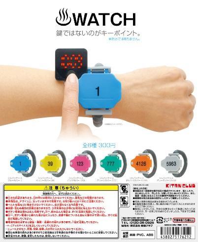 温泉watch