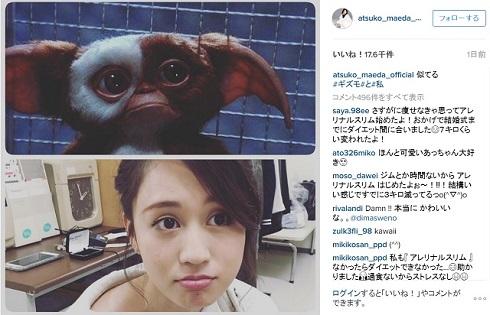 前田敦子Instagram