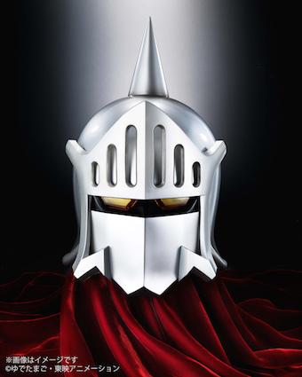 1/1スケール「ロビンマスク」のマスク