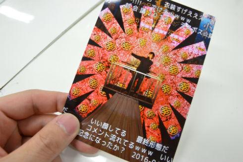 小林幸子さんの「千本桜」衣装