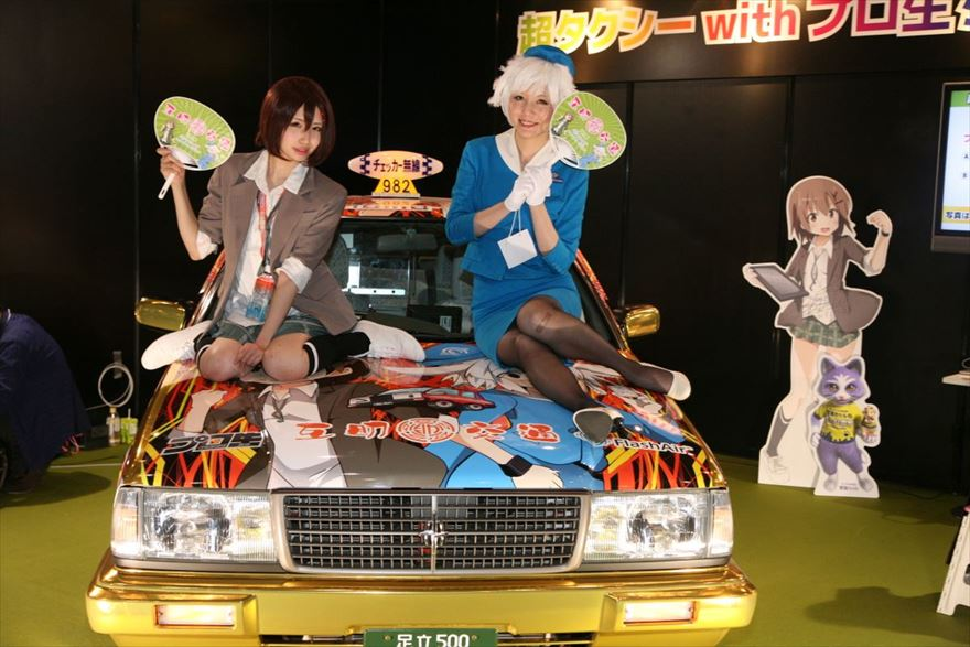 ニコニコ超会議2016 [無断転載禁止]©2ch.netYouTube動画>1本 ->画像>969枚