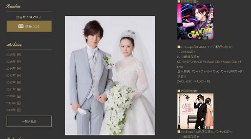 DAIGOブログ結婚式ツーショット