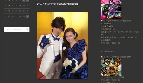 DAIGOブログ結婚式お召替え
