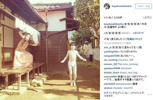 伽椰子Instagram洗濯日和