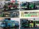 司書メイドの同人誌レビューノート:え、キミ東京から来たの? 地方で第2の人生を過ごす「元都バス」たち