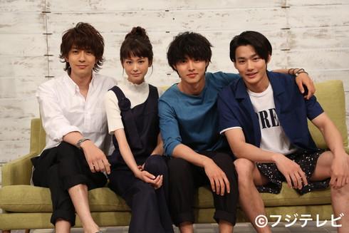 夏のフジ月9「好きな人がいること」メインキャストは桐谷美玲さん、山崎賢人さん、三浦翔平さん、野村周平さんの4人