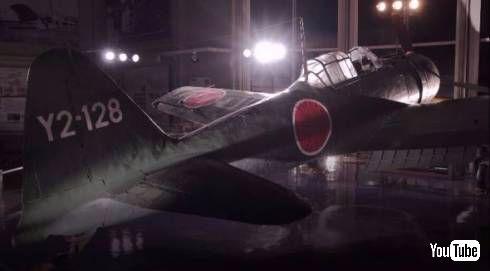 零式艦上戦闘機三二型