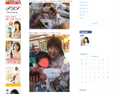 東尾理子 オフィシャルブログ 「Route-R」 Powered by Ameba