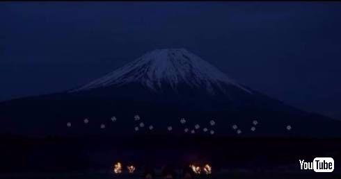富士山ドローン