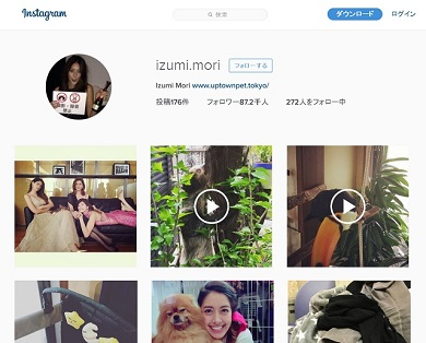 森泉InstagramTOP
