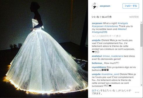 光るドレス
