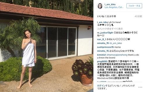 水原希子Instagramバスタオル姿