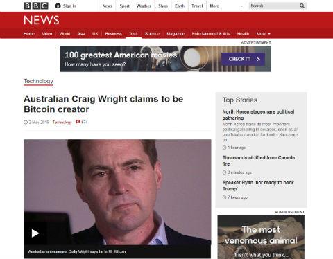 Craig Steven Wright
