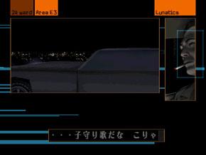 フィルム・ウィンドウPS1