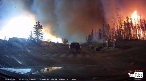 カナダ山火事
