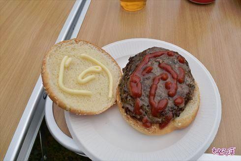 珍肉バーベキュー