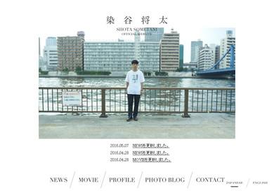 染谷将太 SHOTA SOMETANI OFFICIAL WEBSITE