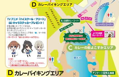 「ハイスクール・フリート」SDステッカー配布キャンペーン