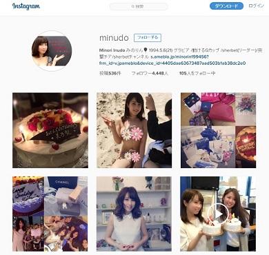 犬童美乃梨InstagramTOP
