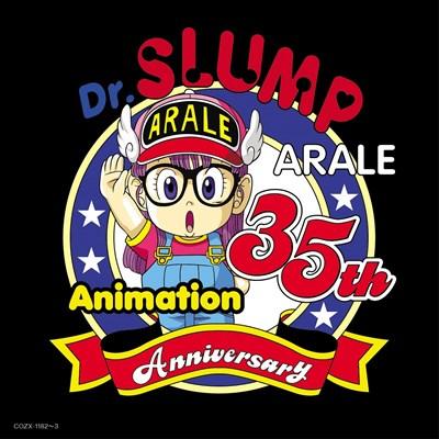 アラレちゃん35周年記念アルバム「んちゃ!BEST」
