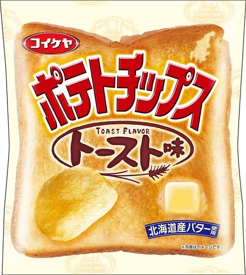 http://image.itmedia.co.jp/nl/articles/1605/10/kikka_160510ko2.jpg