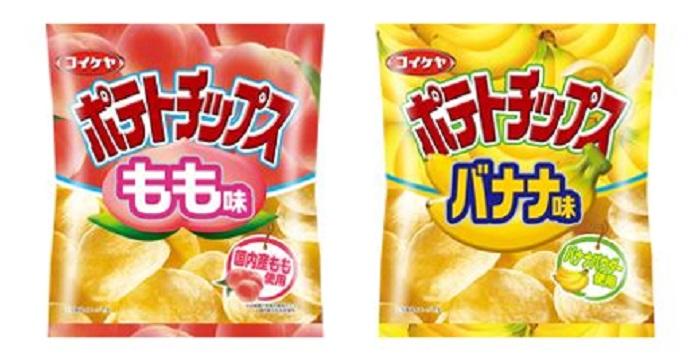 http://image.itmedia.co.jp/nl/articles/1605/10/l_kikka_160510ko3.jpg