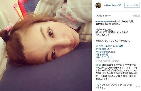 西山茉希Instagram横たわり
