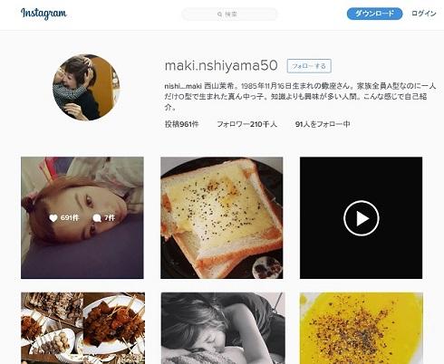 西山茉希InstagramTOP