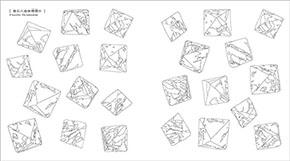 鉱物と理科室のぬり絵書影
