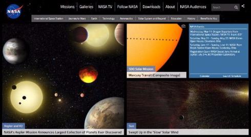 NASA惑星発見