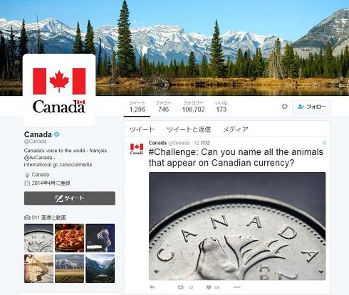 カナダ政府「一番カナダっぽいポケモン何?」