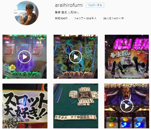 Instagramトップ