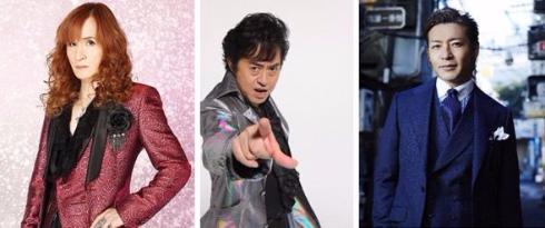 イベント1日目のライブに出演する高見沢俊彦さん、水木一郎さん、つるの剛士さん