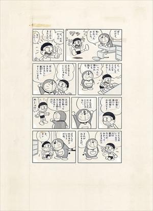 藤子・F・不二雄展