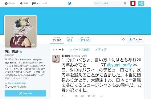 西川貴教TwitterTOP