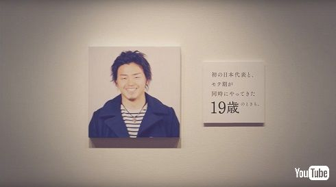 五郎丸歩ビオレuCM19歳