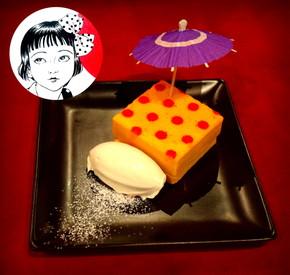 みどりちゃんケーキ