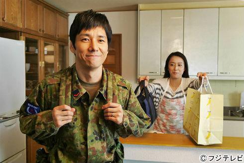 西島秀俊さん主演の「通いの軍隊」