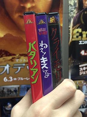 DVD川柳