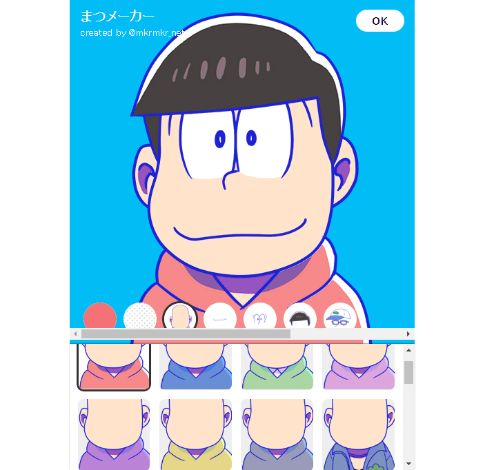 http://image.itmedia.co.jp/nl/articles/1605/18/l_taro_160518matsumake01.jpg