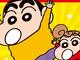 comico PLUSにまさかのオラが来たぞ! 「新クレヨンしんちゃん」連載へ