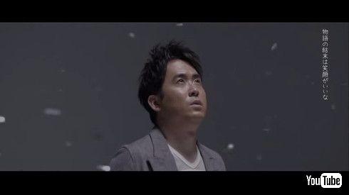 ソナーポケット「ONE-SIDED LOVE」MV