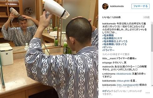 亀田興毅Instagram自分でドライヤー